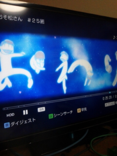 [アニメ]おそ松さん最終回『おそまつさんでした』