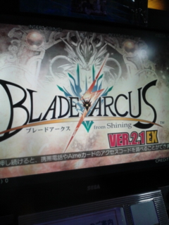 [AC]BLADEARCUS from Shining VER.2.1EX CPU<br />  戦クリア