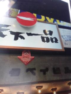 [AC]ダライアスバーストアナザークロニクルEX <br />  店舗行脚レポート〜宮城県編〜