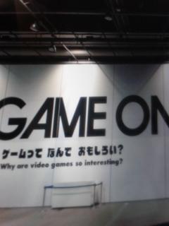 [イベント]GAME ON <br />  ゲームってなんでおもしろい?<br />   AT 日本科学未来館