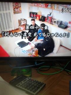 [AT-X]東京エンカウント弐第41章『何もない虚空見てるじゃねぇか』
