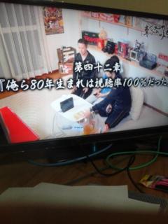 [AT-X]東京エンカウント弐第42章『俺ら80年生まれは視聴率100%<br />  だった』