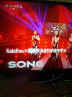 [NHK]Kalafina SONGS アニソンSP