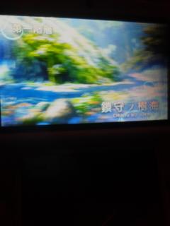 [3DS]世界樹の迷宮Ⅴ-<br />  長き神話の果て-<br />  体験版