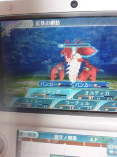 [3DS]世界樹の迷宮Ⅴ-<br />  長き神話の果て-<br />  ①