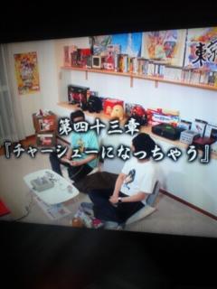 [AT-X]東京エンカウント弐第43章『チャーシューになっちゃう』