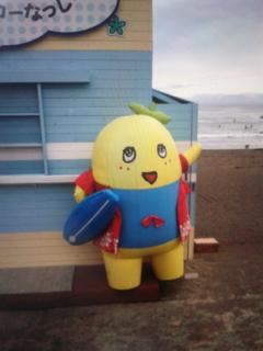 [聖地]ふなっしービーチハウス AT <br />  江ノ島