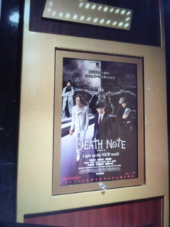 [映画]DEATH NOTE Light up the NEW wor<br />  ld