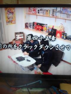 [AT-X]東京エンカウント弐第45章『お前の所をクラックダウンさせてやろうか』