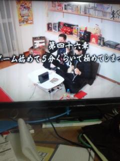 [AT-X]東京エンカウント弐第46章『ゲーム始めて5<br />  分くらいで極めてしまったな』
