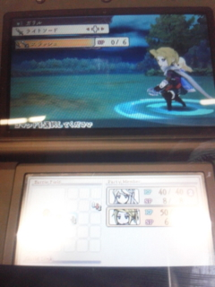 [3DS]アライアンス・アライブ最速試遊体験会&トークショー #<br />  アラアラ