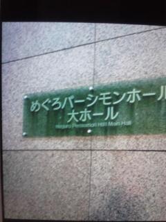 [LIVE]JAGMO 「英雄たちの譚誌曲-<br />  聖なる交響楽団-<br />  」