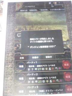 [iOS]ウィザードリィスキーマ