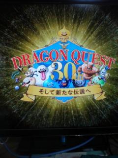 [NHK]ドラゴンクエスト30th <br />  そして新たなる伝説へ