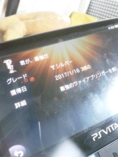 [PSVITA]サガスカーレットグレイスウルピナ編最強のファイアーブリンガー撃破