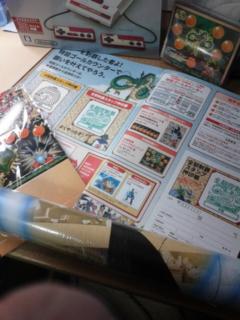 [JR]JR東日本そうさ今こそ!ドラゴンボールスタンプラリー全駅制覇! #DB<br />  スタンプラリー