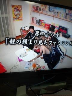 [AT-X]東京エンカウント弐第48章『親の顔より見たファミコンだよ』