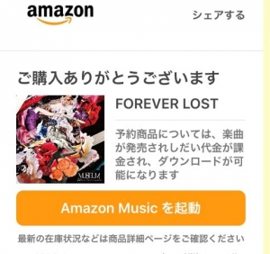 Foreverlost