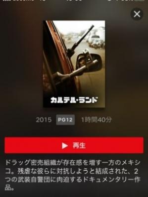 Netflix_kl