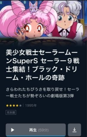 Supers_20210115222401